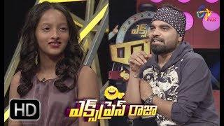 Express Raja   Funny Bite 3   20th February 2018  Mahesh Babu daughter-in-law   ETV Plus