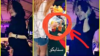 شاهد صدمة مريم حسين من بنت اجنبية تاكل الفواكه بطريقه غريبة !!!!