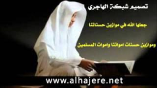 سورة الانعام بصوت الشيخ عبدالرحمن السديس