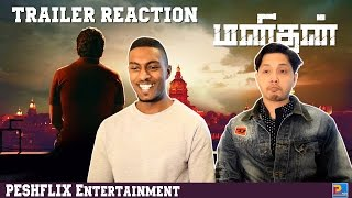 Manithan Trailer 2 Reaction & Review | PESHFlix Entertainment