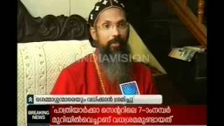Dr. Kuriakose Mar Climis (Yakobaya Faction Idukki Metropolitan). India Vision Channel News