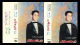 Taher Moustafa - Daret El Ayam / طاهر مصطفى - دارت الايام
