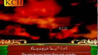 surah e muzamil by Qari sadaqat