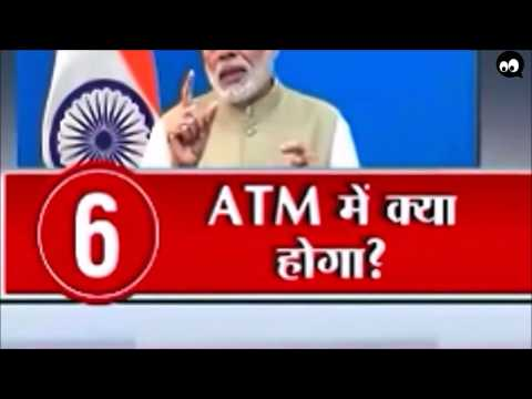 Haqiqat Kya Hai: The Truth Behind Problems Faced by People after Rs 500 and Rs 1000 Notes Ban
