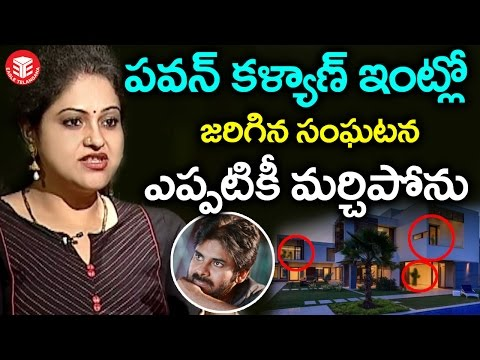 Xxx Mp4 Actress Raasi Revels The Incident Happened In Pawankalyan Home Tollywood Gossips Eagle Telangana 3gp Sex