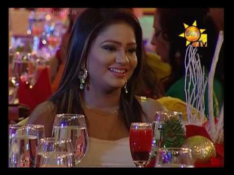 Hiruth Ekka Naththal 2016 - Hiru TV Christmas Party with Various Artists