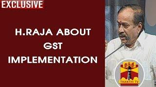Makkal Mandram: H.Raja's Speech about GST Implementation | Thanthi TV