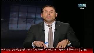 أحمد سالم: نفخر بدعم الرئيس السيسي!