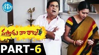 Vastadu Naa Raju Full Movie Part 6 || Manchu Vishnu, Tapsee || Hemanth Madhukar || Mani Sharma