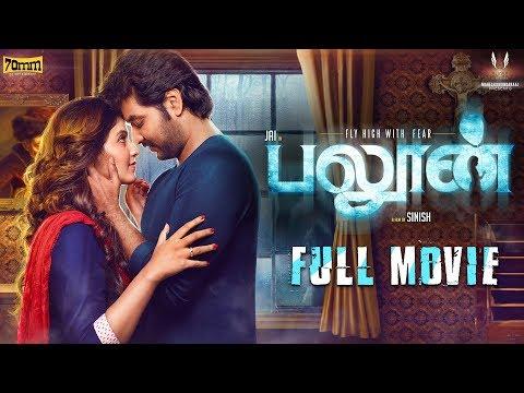Xxx Mp4 Balloon Tamil Full Movie Jai Anjali Yuvan Sinish 3gp Sex