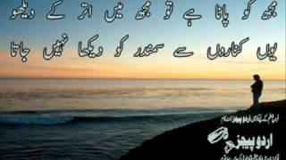 Nusrat Fateh Ali Khan (sad song )
