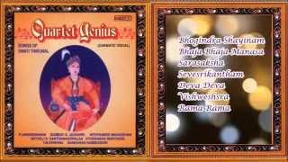 CARNATIC VOCAL | SONGS OF SWATHI THIRUNAL | JUKEBOX