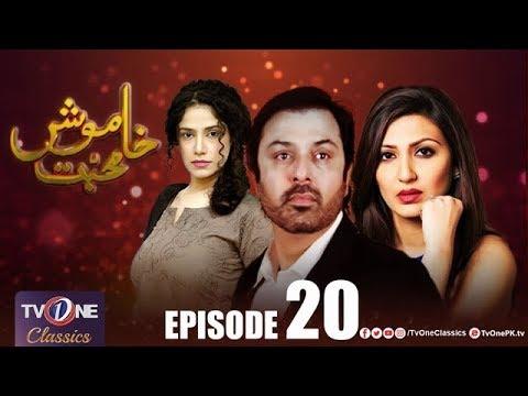 Xxx Mp4 Khamosh Mohabbat Episode 20 TV One Classics Drama 3gp Sex