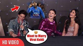 Meri shaadi Virat Kohli se honi chahiye - Shahrukh Khan | Anushka Sharma Hilarious Reaction
