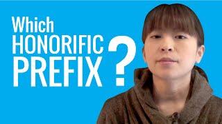 Ask a Japanese Teacher! Which honorific prefix?