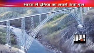 World's Tallest Railway Bridge Built in India!