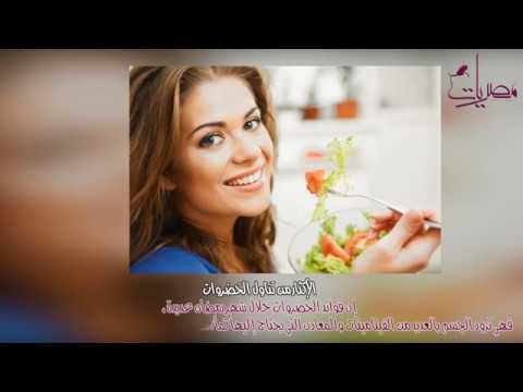 Xxx Mp4 مصريات ٨ نصائح لفقدان الوزن خلال شهر رمضان 3gp Sex