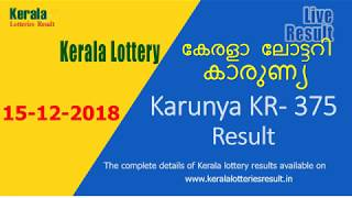 Karunya Lottery Result KR-375 (15-12-2018) - Kerala Lottery