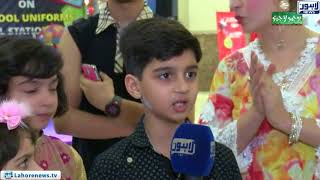 Bhoojo to Jeeto Episode 302 (Amanah Mall) - Part 02