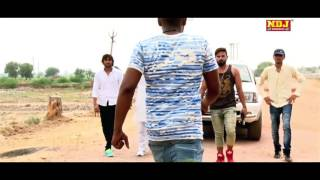 Latest Song 2016 | Badmashi | New Haryanvi Song | Harsh Chhikara Ft. Vicky | NDJ Music