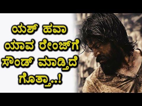 Rocking Star Yash Craze in all over India | Yash | KGF Kannada Movie Craze | Top Kannada TV
