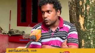Kammatti Paadam Fame Manikandan's Real Life #kumattipadam