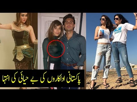 Xxx Mp4 Pakistani Celebrities Offended The FUCK Out Of The Ghairat Brigade In 2018 Desi Tv 3gp Sex