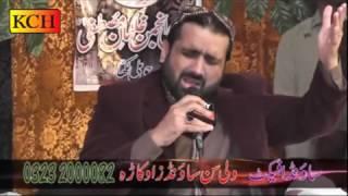 Hazoor Meri Tu Sari Bahar AP Sy Hay || Qari Shahid Mahmood Qadri ||