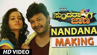 Sundaranga Jaana Songs | Nandana Video Song Making | Ganesh, Shanvi Srivastava | B.Ajaneesh Loknath