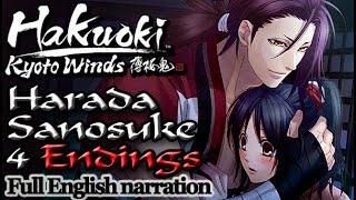 Hakuoki: Kyoto Winds - Harada Sanosuke Part 4 All Endings (Full English Narration)