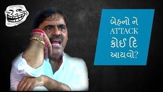 dayro mayabhai ahir 2017 - mayabhai ahir jokes video - bansidhar studio motha pt. 4