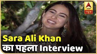 रणबीर से शादी के बारे में क्या बोलीं Sara Ali Khan ? देखिए टीवी न्यूज पर सारा का पहला इंटरव्यू