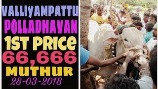 Valayampattu Polladhavan Won 1st Prize (muthur) 2018