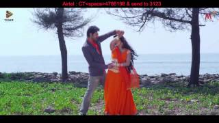 Tomar Sathe Black Money 2015 Bengali Movie HD Video Song S