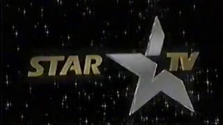 star tv ident 1992