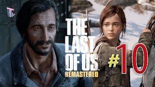 تختيم جواهر للعبة ذا لاست اوف اس #10 The Last of Us Playthrough - PS4