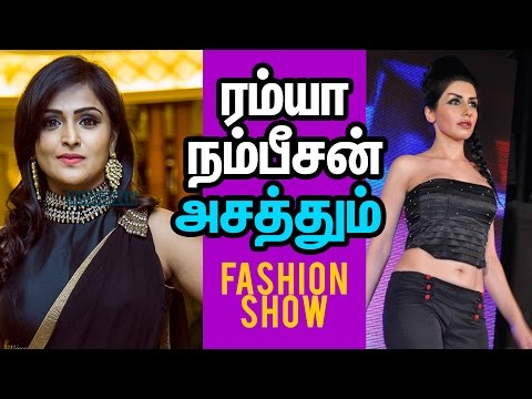 Xxx Mp4 Ramya Nambeesan S Latest Hot Fashion Show Full Video Chennai Cine Flick 3gp Sex