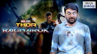 Thor: Ragnarok Review   Thor 3   Chris Hemsworth   Tom Hiddleston   Cate Blanchett   Selfie Review