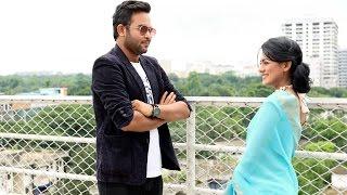 Bangla  Eid UL Fitor Natok Heart Beat Part 5 ft Shimul, Tisha , Nisho , Aanik ,Irin ,Shamim etc.....
