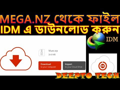 Xxx Mp4 How To Dounload Mega Nz File With IDM 2017 I Download Mega File With Idm I DEEPTO TECH 3gp Sex