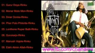 Fakir Lalon Bole (Full Album) by Rinku