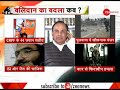 Download Video Download BJP leader Subramanian Swamy on Pulwama terror attack 3GP MP4 FLV