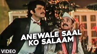 Anewale Saal Ko Salaam Full Song | Aap Ke Sath | Anil Kapoor