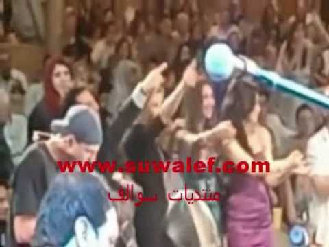 فضيحة رقص العرب في الحفلات الخاصه
