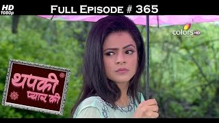 Thapki Pyar Ki - 30th June 2016 - थपकी प्यार की - Full Episode HD