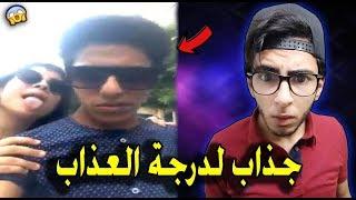 أجمل شاب مصري يتسبب في انتحار البنات .. !