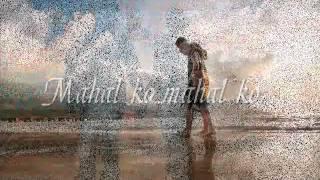 Nais ko side A lyrics