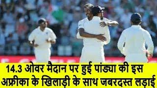 ind vs sa 2018 : 14.3 Over on the field, Hardik Pandya
