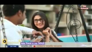 Mon Putular Golpo = Bangla - EID - Natok 2015