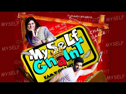 Xxx Mp4 Myself Ghaint New Full Punjabi Movie Latest Punjabi Movies 2016 Popular Punjabi Film 2015 3gp Sex